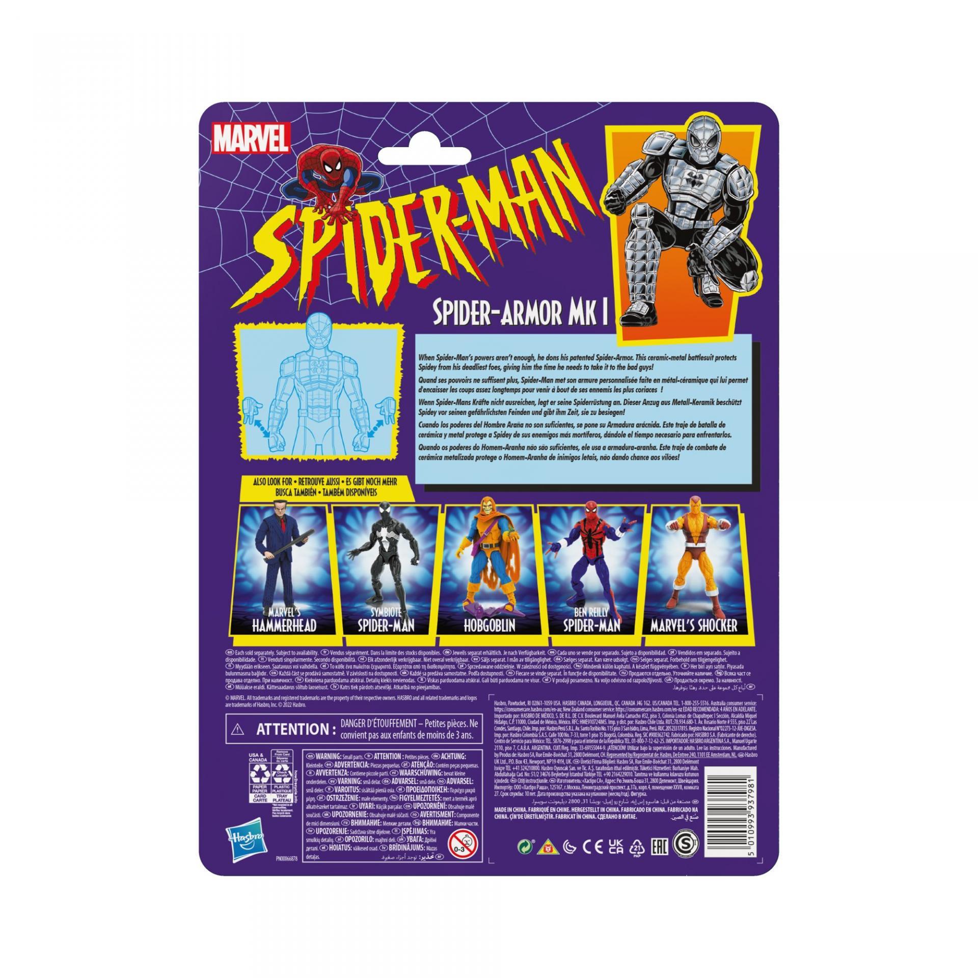 Marvel legends series hasbro spider armor mk i12