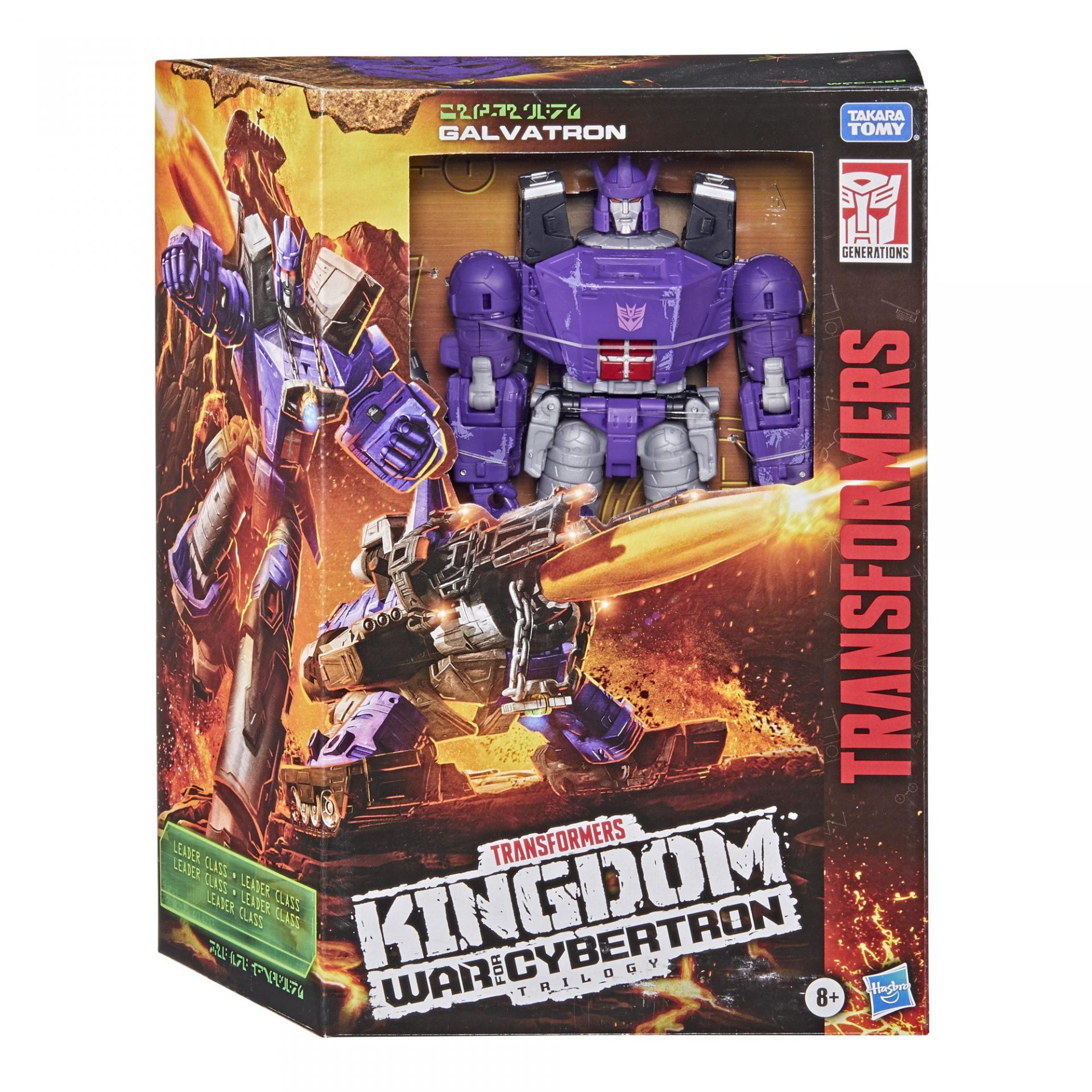 Transformers hasbro generations war for cybertron kingdom leader wfc k28 galvatron11