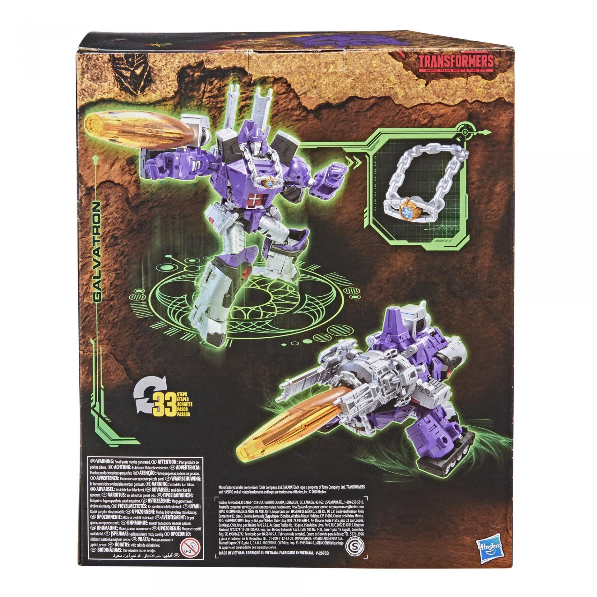 Transformers hasbro generations war for cybertron kingdom leader wfc k28 galvatron8